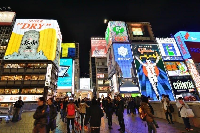 Tesol-Japan