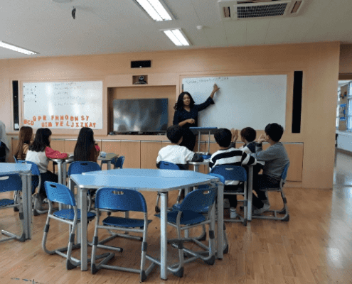 EPIK Review: Teaching English in South Korea with EPIK